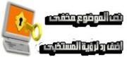 فيلم عمر وسلمى 2 بجودة TS بمساحة 218 ميجا روابط صاروخيه 977671