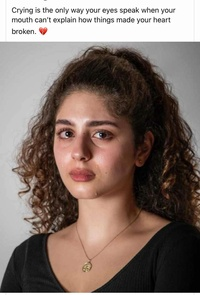 منار إبراهيم جوده