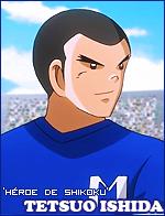 Tetsuo Ishida
