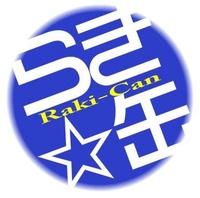raki_can