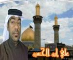 علي إبن الحسين