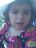البنت الحسينيّة