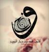 Qazanya1