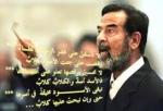 عبد الرحمن الخالدي تاج