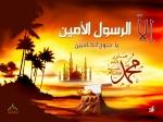 الشيخ زوهير