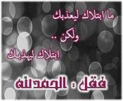 ابو الصمود