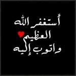 نور ام عبد الله