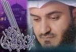 أحمد عزوز