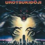 Urotsukidoji