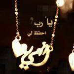 محمد05