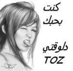 احمد صبرى الشافعى