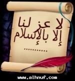محمد صبرى عبدالهادى