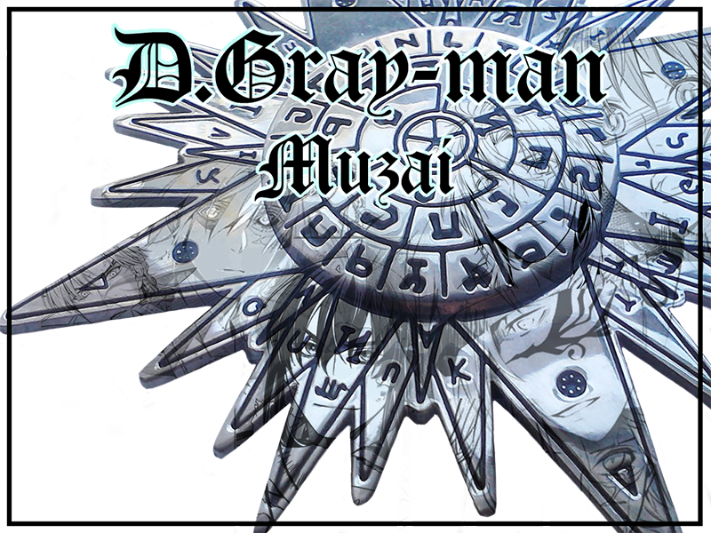D.gray-man Muzai